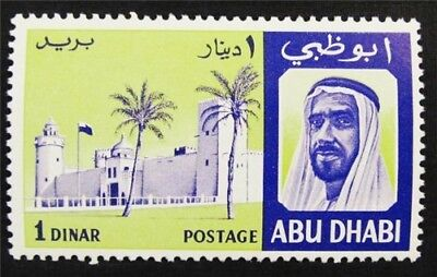 nystamps British Abu Dhabi Stamp # 37 Mint OG NH $55