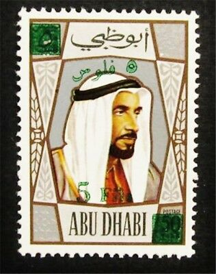 nystamps British Abu Dhabi Stamp # 80 Mint OG H $110