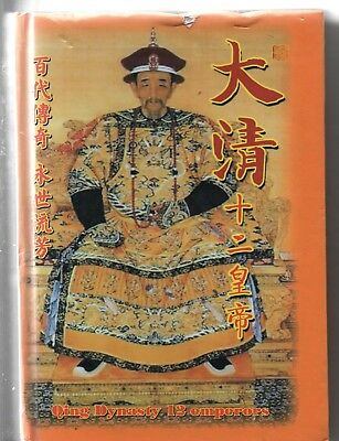 12 Coins Of Qing Dynasty 12 Emperors Of China In A Book Rare Item