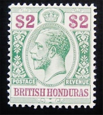 nystamps British Honduras Stamp # 83 Mint OG H $85