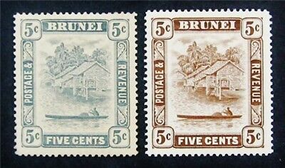 nystamps British Brunei Stamp # 50 51 Mint OG $42