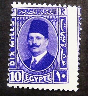 nystamps British Egypt Stamp Mint OG NH Error