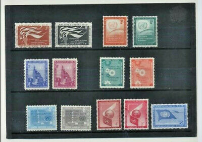 United Nations Mini MINT NH Collection 6 Different Early Sets over 58 years old