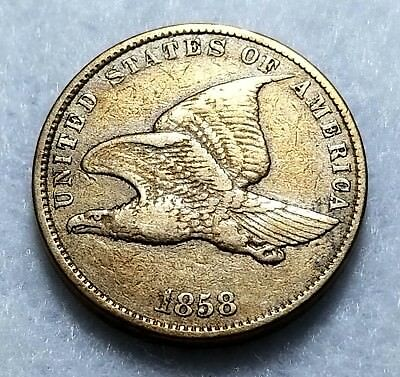 1858 Flying Eagle Cent, Small Letters Variety - Beautiful Coin - XF