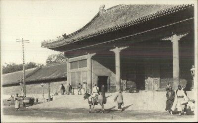 Beijing Peking China Palace c1905 Real Photo Postcard EXC COND chn