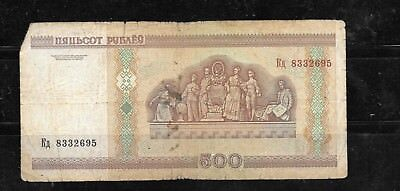 BELARUS #27a 2000 500 RUBLEI NEW GOOD CIRCULATED BANKNOTE BILL PAPER MONEY