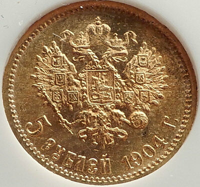 1904 NICHOLAS II RUSSIAN Czar 5 Roubles Gold Coin of Russia NGC Certif MS i68155