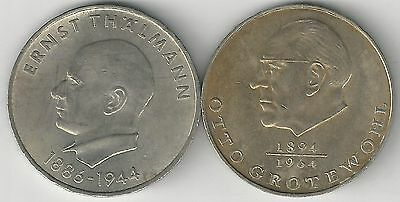 2 DIFFERENT 20 MARK COINS from EAST GERMANY DATING 1971A & 1973A (2 TYPES)
