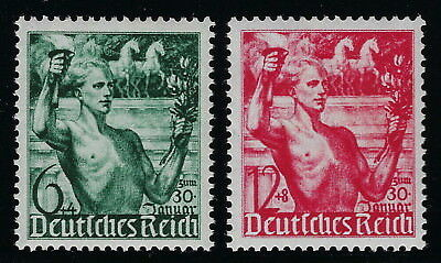 Germany Third Reich 1938 Nazi Assumption of Power 5th Ann. Complete Set VF MNH!