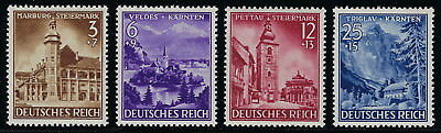 Germany Third Reich 1941 Annexation of Styris & Carinthia Complete Set VF MNH!