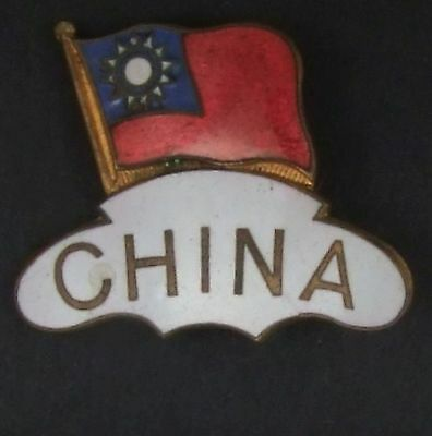 1930's Chinese Nationalist Party of Australia Kuo Min Tang Badge # 9953
