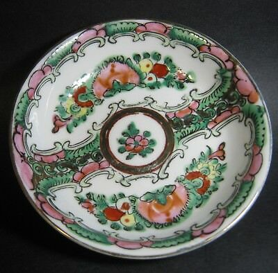 Small Unresearched Hand Painted Oriental Plate With Red Factory Mark  .dr