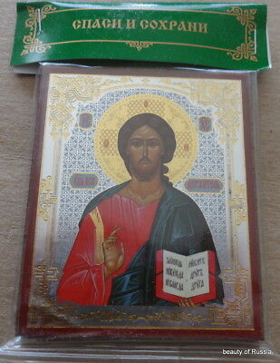 Russian wood icon  Christ the Teacher  Gold and Silver Foil