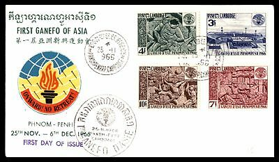 First Ganefo Of Asia Phnom Penh Combination 1966 Cachet On Unsealed Fdc