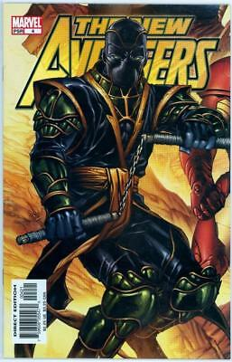 New Avengers #4 Cheung Ronin Retail Variant Nm 1St App Maria Hill Marvel Movie