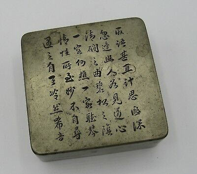 Antique Chinese scholar's metal ink stone/inkwell box calligraphy poem square