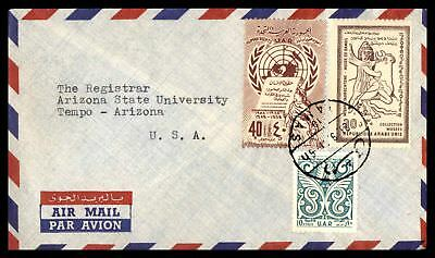DAMASCUUS SYRIA SEP 23 1950s AIR MAIL COVER TO TEMPO AZ USA