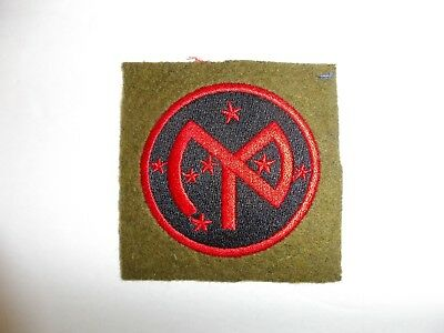 b9811 US Army 1930's 27th Infantry Division patch Empire NYD PA15