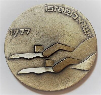 C5503    Large    Israel    60  Mm     Bronze   Medal,      1977