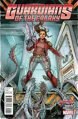 GUARDIANS OF THE GALAXY #6, OUM WOMEN OF POWER VARIANT, New, Marvel (2016)