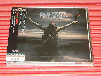 2018 JAPAN CD PERFECT PLAN All Rise  with Bonus Track