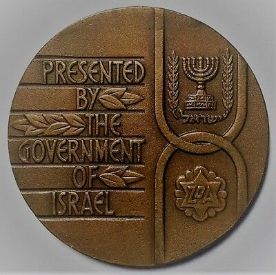 C5584    Large  Israel  60  Mm  Bronze   Medal,   Zoa Jubilee Convention  1972