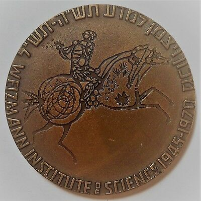 C5583    Large  Israel  60  Mm  Bronze   Medal,   1970