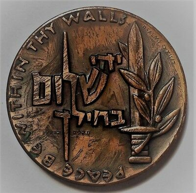 C5578    Large  Israel  60  Mm  Bronze   Medal,