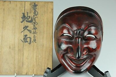 Japanese Old Dry Laquered Gagaku Bugaku Noh Mask Shrine Treasure W/box Mar267