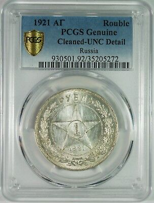 1921 Russia USSR 1 Rouble Silver Coin PCGS UNC Details