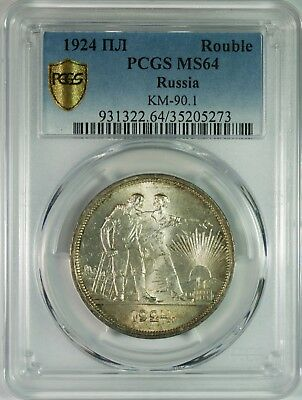 1924 Russia USSR 1 Rouble Silver Coin PCGS MS64