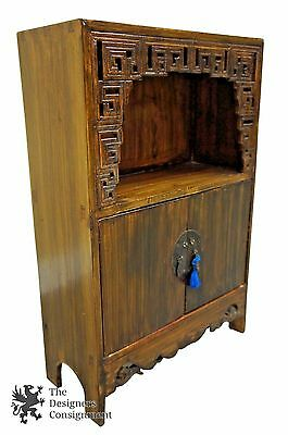 "Antique 26"" Oriental Carved Chinese Elm Cabinet Cupboard Display Chest End Table"