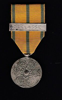 Vietnam, ( Annam) Dragon general service WW 2 medal, third class