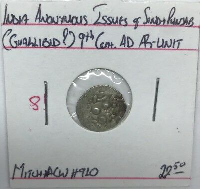 SCARCE! INDIA ANONYMOUS ISSUES OF SIND+PUNJAB (9th Cent. AD) AR-UNIT