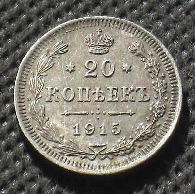 OLD SILVER COIN 20 KOPEKS 1915 IMPERIAL RUSSIA WORLD WAR I TSAR NICHOLAS II Ag