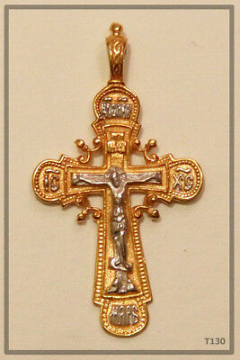 Russian Orthodox Silver Gold Cross Pendant Medallon Icon Jesus Christ (T130)