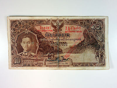 Thailand. Government of Thailand, 1934 10 Baht P-24 Issued Banknote VF TDLR