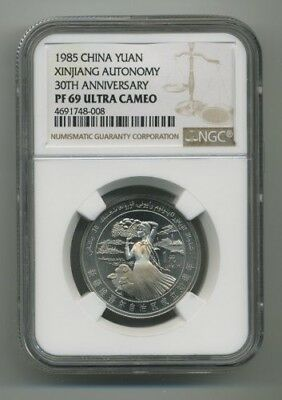 1985 China 1 Yuan Proof Xinjiang Autonomy 30th Anniversary NGC PF69 Ultra Cameo