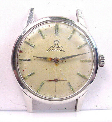 OMEGA SEAMASTER VINTAGE WRISTWATCH  NEEDS CLEANING or REPAIR  NO RESERVE