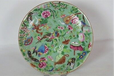 Stunning Large Antique Chinese Hand-painted Celadon Plate (25.7cm) - with mark