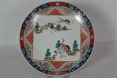 Beautiful Antique Japanese Hand-painted Charger