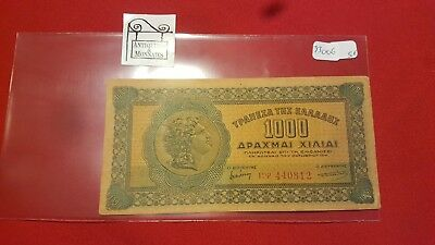 Greece - Ticket From 1000 Drachmai Drachme 1941 - Ref33006