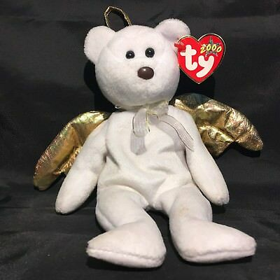 Beanbag Plush * TY Beanie Babies * Halo 2 * Gold Wings * With Tag
