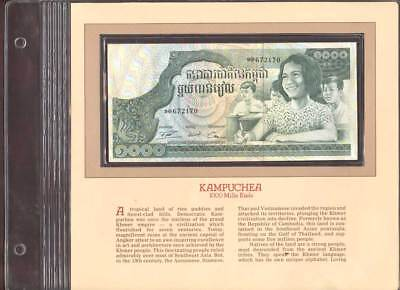Kampuchea 1000 Mille Riels Bank Note-Original Limited Edition History Cover