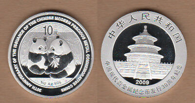 2009 China One Ounce SILVER Panda - 30th Anniversary Issue SCARCE