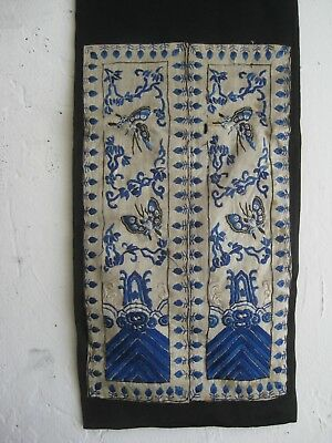 Fine Old Antique Chinese Imperial Embroidered Silk Robe Sleeve Panels Textile