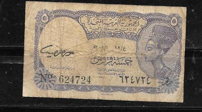 EGYPT #180e 1961 VG CIRC 5 PIASTRES BANKNOTE PAPER MONEY CURRENCY BILL NOTE