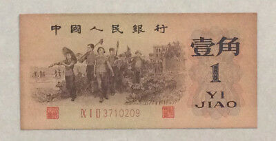 1962 People's Bank of China Issued banknotes 1 Jiao(劳动): IX I II 3710209