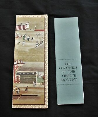 THE FESTIVALS OF THE TWELVE MONTHS - Horizon Accordion Print by Hanabusa Itcho