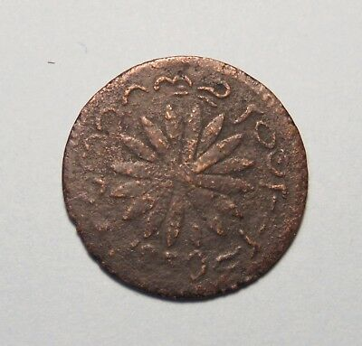 Malacca Keping 1804 AH1251 World Coin Malaysia Asia Rooster Rosette Singapore